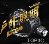 led超亮充電式3000頭戴鋰電T6手電筒釣魚夜釣米打獵強光頭燈礦燈「Top3c」