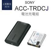 《台南-上新》SONY ACC-TRDCJ 原電+充電組 超值配件組 J型系列專用 原廠配件 公司貨 # RX0 適用