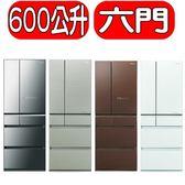 Panasonic國際牌【NR-F604HX】600公升冰箱
