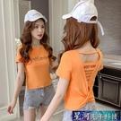 露背上衣 短袖T恤女夏季新款韓版修身心機設計感印花露背打結短款上衣 星河光年