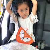 汽車兒童安全帶調節固定器寶寶防勒脖子護肩套安全帶調節器防護盤 自由角落