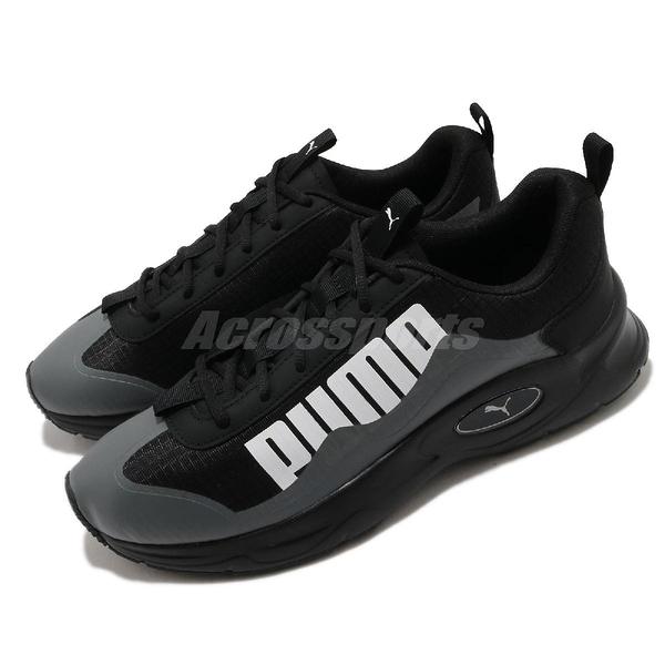 Puma 慢跑鞋 Nucleus Utility 黑 灰 男鞋 輕量 基本款 運動鞋 【ACS】 37112306
