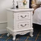 簡約歐式白色床頭櫃田園實木儲物櫃臥室床邊櫃整裝法式抽屜櫃斗櫃 小山好物