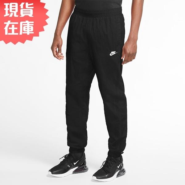 Nike 男裝長褲