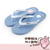 Paidal x 卡娜赫拉的小動物 - 好揪人字涼鞋拖鞋-粉藍