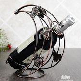 歐式 紅酒架創意葡萄酒架子復古鐵藝酒架家用擺件時尚家居igo      易家樂