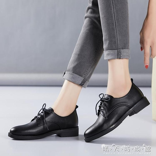雪地意爾康2020新款繫帶平底平跟圓頭深口女單鞋職業工作皮鞋晴天時尚