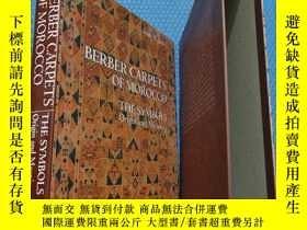 二手書博民逛書店Bruno罕見Barbatti BERBER CARPETS OF MOROCCO THE SYMBOLSY3