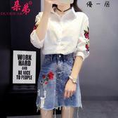 女韓版刺繡花棉襯衫牛仔半身裙潮