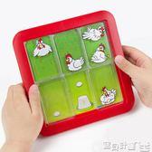 桌遊 4 兒童母雞找蛋空間位置關系華容道邏輯思維訓練大腦益智游戲玩具JD BBJH