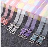 彩色透明隱形雙肩加寬糖果色內衣條紋水晶肩帶Eb16787『東京衣社』