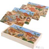 早教恐龍拼圖兒童益智力拼圖汽車盒裝套柱24片木制玩具3-5-6歲 道禾生活館