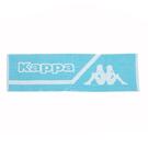 KAPPA 時尚運動印花毛巾-湖水藍 白