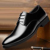 秋季新款男士皮鞋男鞋青年商務英倫黑色休閒透氣正裝皮鞋鞋子男  後街五號
