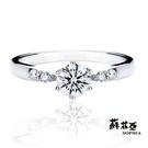 [GIA 6折起]蘇菲亞SOPHIA - GIA 珍惜0.30克拉GSI2 八心八箭鑽石戒指