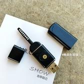 睫毛器 韓國USB電動睫毛夾捲翹器 迷你陶瓷睫毛燙充電式 星河光年DF