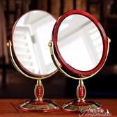 化妝鏡-紅色鏡子婚慶用品一對歐式小高檔化妝鏡 提拉米蘇
