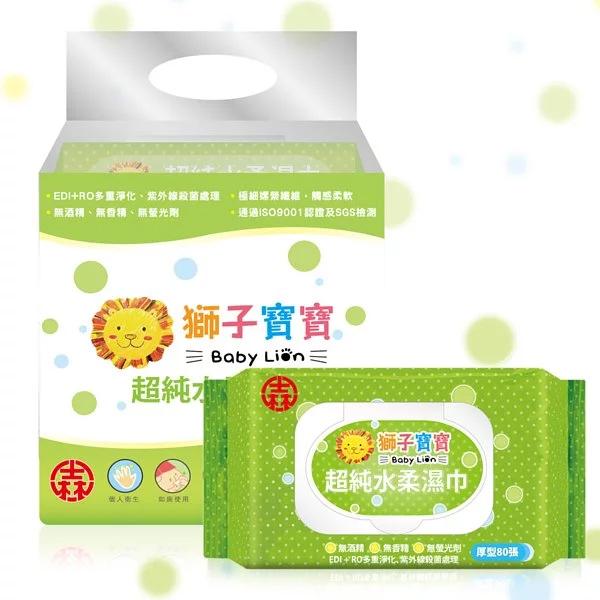 【愛吾兒】獅子寶寶 超純水柔濕巾厚型80抽含保濕蓋(3包/串)