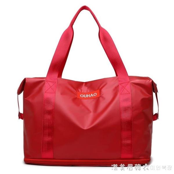 旅行包女短途出差行李包登機手提超大容量學生輕便旅游待產收納袋 美眉新品