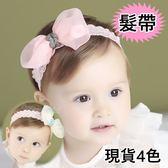 髮帶韓國款雪紡蝴蝶結款寶寶嬰兒髮飾頭帶兒童女童婚禮拍照果漾妮妮~P4035 ~