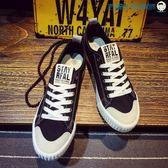 帆布鞋男士板鞋休閒男鞋