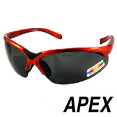 APEX 908偏光眼鏡-橘 戶外 自行車