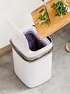 智慧垃圾桶感應式自動家用衛生間廁所客廳廚房有蓋方形全自動帶蓋