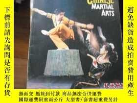 二手書博民逛書店Chinese罕見Martial Arts 中國武術(英文版)9