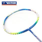 VICTOR 極速羽球拍-3U (免運 羽毛球拍 空拍 勝利≡排汗專家≡