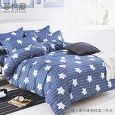 夢棉屋-台灣製造柔絲絨-單人薄式床包枕套二件式-星際航行
