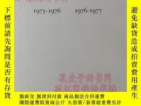 二手書博民逛書店東方陶瓷學會會刊1975-1977罕見第41卷(Transactions of Oriental Ceramic