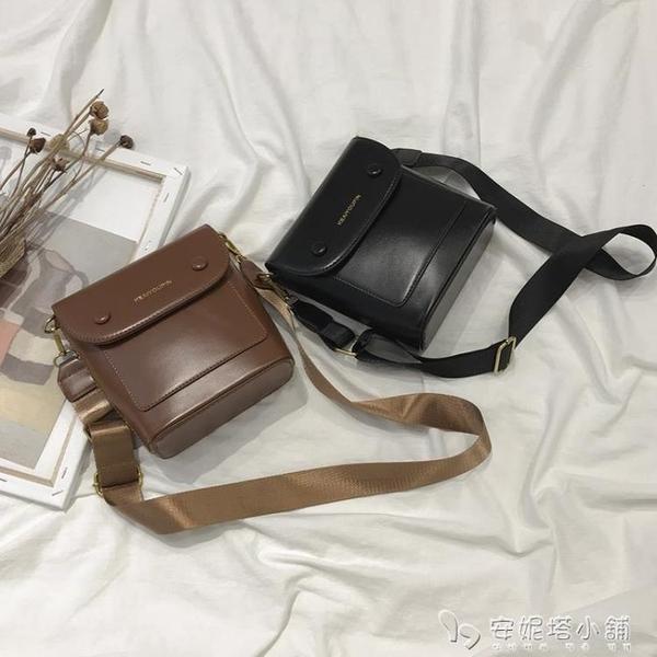 上新質感小包包女 新款復古時尚寬帶水桶包小ck洋氣單肩斜背包 安妮塔小鋪