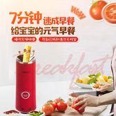 家用韓國雞蛋杯蛋捲機 全自動迷你煎蛋器早餐機 多功能蛋腸機   居家物語HM