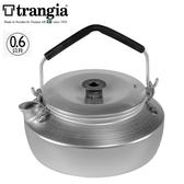 Trangia 27 KT鋁茶壺 0.6L 瑞典製 Kettle 200325 登山 露營 泡茶 煮水 【易遨遊戶外用品】
