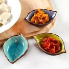 盤子 陶瓷小醬碟創意可愛餐廳味碟盤子醋碟套裝餐具醬油碟家用小菜碟子【快速出貨八折搶購】
