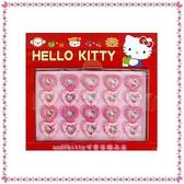 個人用品【asdfkitty】】kitty愛心造型兒童戒指-分售-戒圍可活動-韓國版正版商品韓國製