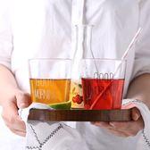 水杯玻璃杯便攜女學生韓國可愛杯子創意牛奶杯潮流家用早餐杯 店家有好貨