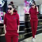 運動套裝 新款韓版修身時尚兩件套衛衣女秋冬大碼加絨加厚休閒運動套裝 -完美