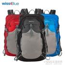 登山包 戶外背包登山包雙肩男女野營旅行包運動包騎行包35l防水 1995生活雜貨
