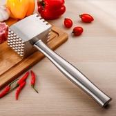 鬆肉錘 304不銹鋼敲肉錘大號牛排錘拍嫩松肉錘打砸牛肉錘子廚房西餐工具 【免運】