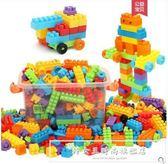 兒童積木塑料玩具3-6周歲益智男孩1-2歲女孩寶寶拼裝拼插7-8-10歲igo『韓女王』