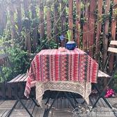 波西米亞民族風棉麻桌布布藝餐桌布茶幾布和風條紋不防水 居樂坊生活館