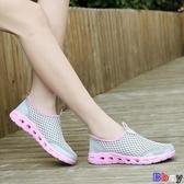 【貝貝】運動鞋 網鞋 透氣 鏤空 網面 運動 單鞋