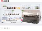 【信源電器】85W【尚朋堂桌上型烘碗機】SD-1563/SD1563
