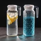 玻璃冷水壺 大容量水壺溫水裝水容器水杯家用涼白開冰水果汁涼水壺 1色