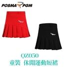 POSMA PGM 童裝 裙子 短裙 百褶裙 素色 柔軟 舒適 不悶熱 紅 QZ050RED