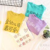 女寶寶秋季T恤0-1歲嬰兒秋冬2長袖打底衫1-3女童洋氣百搭上衣