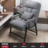 電競椅 電腦椅子家用舒適久坐大學生懶人電競靠背休閒辦公椅宿舍沙發座椅【快速出貨八折優惠】