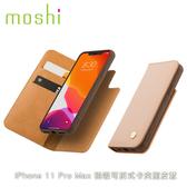 Moshi Overture iPhone 11 Pro Max 磁吸可拆式卡夾型皮套 粉色