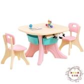 寶寶學習桌兒童桌椅套裝組合幼兒園塑料學習寫字桌子游戲桌畫畫桌 JY
